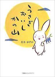 f:id:koushuya:20190905225123j:plain
