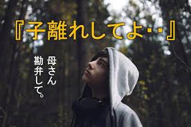 f:id:koushuya:20190907232653j:plain