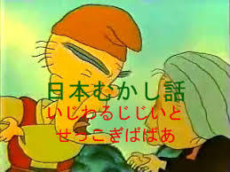 f:id:koushuya:20190927230356j:plain