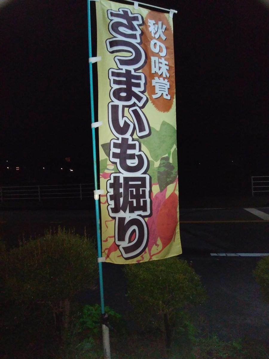 f:id:koushuya:20191001001426j:plain