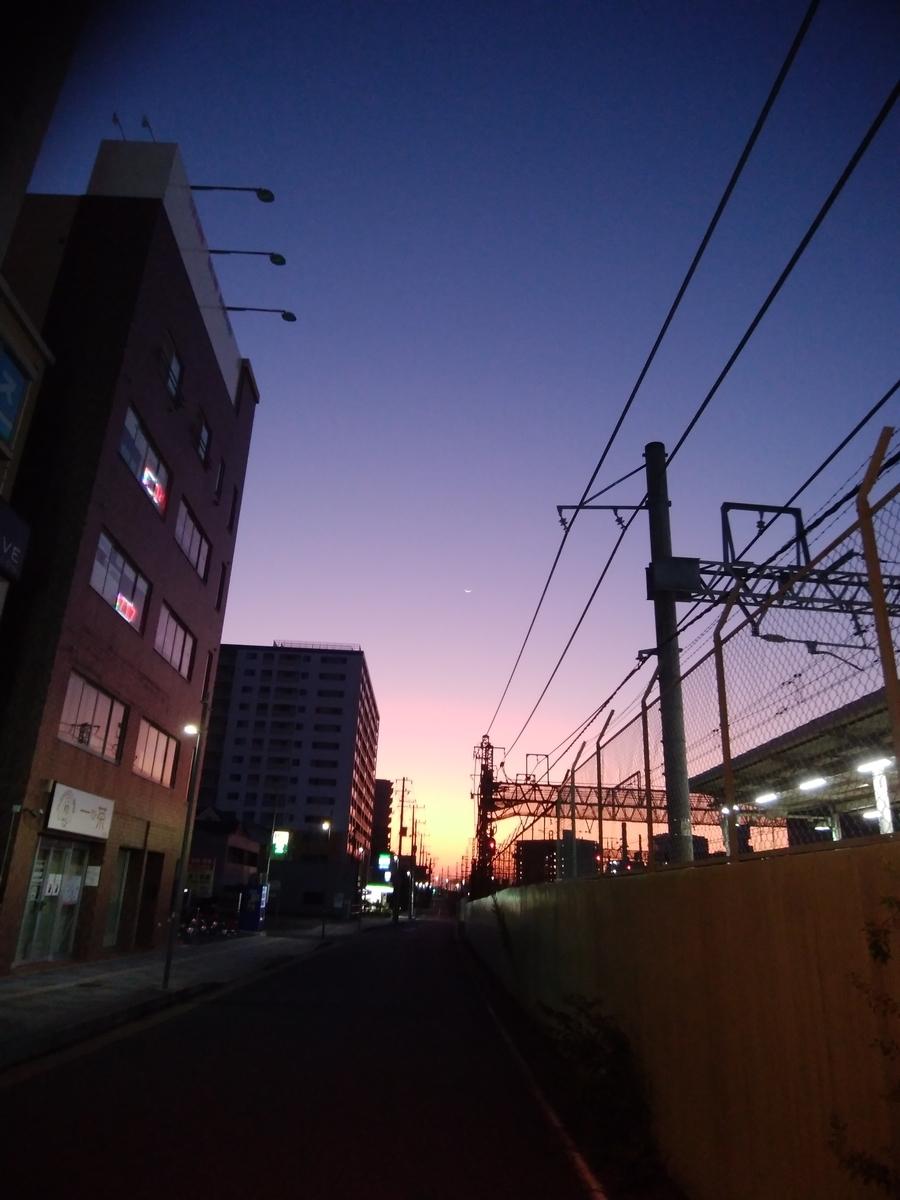 f:id:koushuya:20191001235749j:plain
