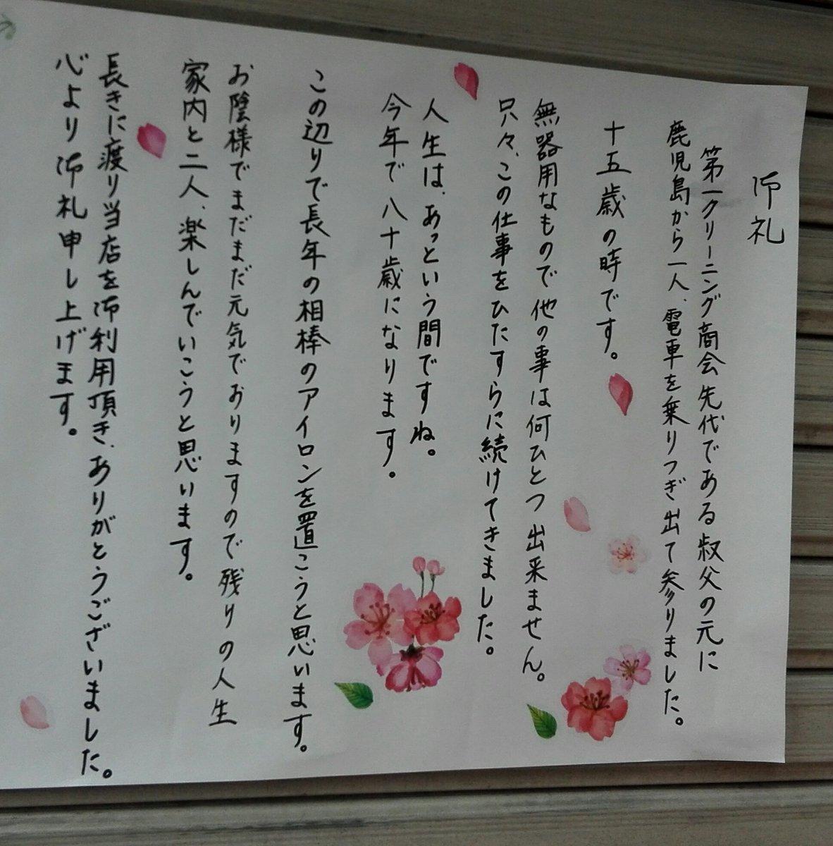 f:id:koushuya:20191017000237j:plain