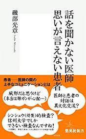f:id:koushuya:20191017233833j:plain