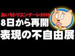 f:id:koushuya:20191018230300j:plain