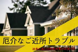 f:id:koushuya:20191024225602j:plain