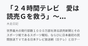 f:id:koushuya:20191025235822j:plain