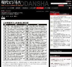 f:id:koushuya:20191030063442j:plain