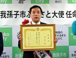 f:id:koushuya:20191108234007j:plain