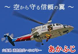 f:id:koushuya:20191110004717j:plain