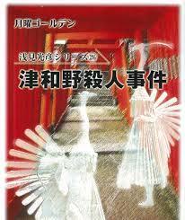 f:id:koushuya:20191115234702j:plain