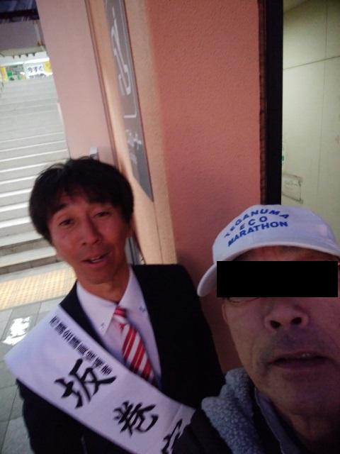 f:id:koushuya:20191120025215j:plain