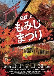 f:id:koushuya:20191122000533j:plain