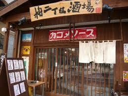 f:id:koushuya:20191127221520j:plain