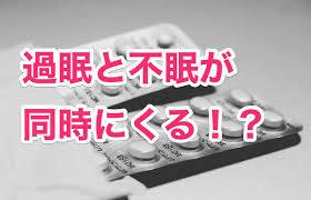 f:id:koushuya:20191129235637j:plain