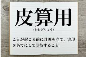 f:id:koushuya:20191202234122j:plain