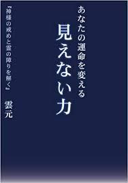 f:id:koushuya:20191212233525j:plain