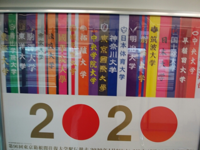 f:id:koushuya:20200102011445j:plain