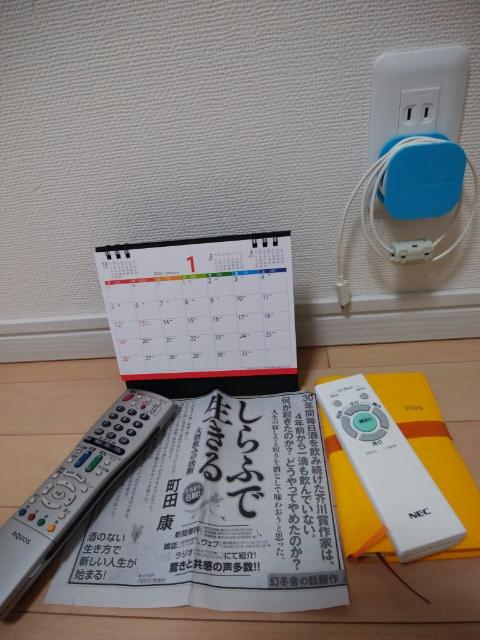 f:id:koushuya:20200106230617j:plain