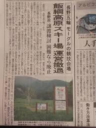 f:id:koushuya:20200108000516j:plain