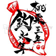 f:id:koushuya:20200109001601j:plain