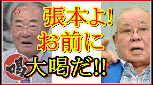 f:id:koushuya:20200116231645j:plain