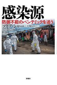 f:id:koushuya:20200118001454j:plain