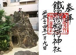 f:id:koushuya:20200120234350j:plain