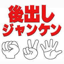 f:id:koushuya:20200123000232j:plain