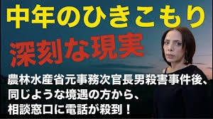 f:id:koushuya:20200123000311j:plain