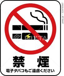 f:id:koushuya:20200126002031j:plain