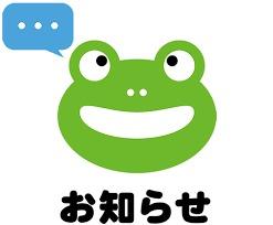 f:id:koushuya:20200201220148j:plain