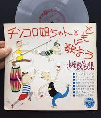 f:id:koushuya:20200401001824j:plain