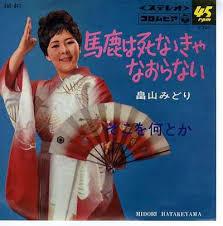 f:id:koushuya:20200404001545j:plain