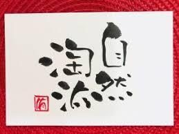 f:id:koushuya:20200405000952j:plain