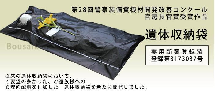 f:id:koushuya:20200409001107j:plain