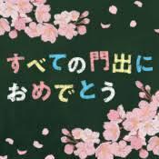 f:id:koushuya:20200411124305j:plain