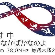 f:id:koushuya:20200417002219j:plain