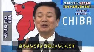 f:id:koushuya:20200418235051j:plain