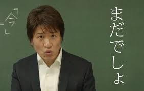 f:id:koushuya:20200420001824j:plain