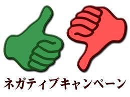 f:id:koushuya:20200421034803j:plain