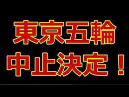 f:id:koushuya:20200423120148j:plain