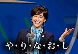 f:id:koushuya:20200423120225j:plain