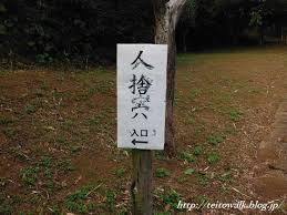 f:id:koushuya:20200423235635j:plain