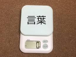 f:id:koushuya:20200425000647j:plain