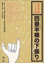 f:id:koushuya:20200427001908j:plain