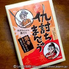 f:id:koushuya:20200427234558j:plain