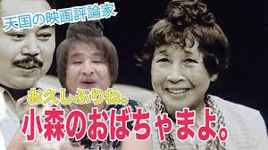 f:id:koushuya:20200429001254j:plain