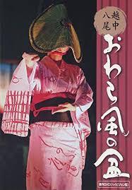 f:id:koushuya:20200430233515j:plain