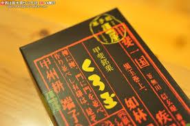 f:id:koushuya:20200502023211j:plain