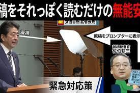 f:id:koushuya:20200507013440j:plain